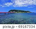 雄島 69167334