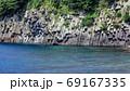 雄島 69167335