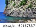 雄島 69167337