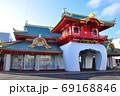 小田急片瀬江ノ島駅 新駅舎 69168846