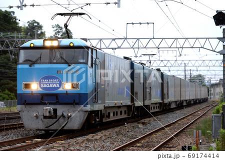 東海道本線を行くM250系スーパーレールカーゴ 69174414