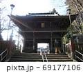 高尾山薬王院の山門 69177106