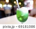 クリームソーダ 炭酸 メロン 炭酸ジュース ジュース アイスクリーム 69181086
