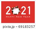 2021年丑年年賀状 シンプルデザイン 69183257