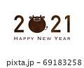 2021年丑年年賀状 シンプルデザイン 69183258