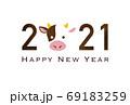 2021年丑年年賀状 シンプルデザイン 69183259