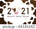 2021年丑年年賀状 牛柄シンプルデザイン 69183262