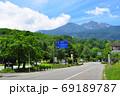 長野県松本市 夏の乗鞍岳と乗鞍観光センター 69189787
