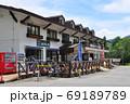 長野県松本市 夏の乗鞍観光センター 69189789