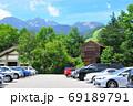 長野県松本市 夏の乗鞍岳と乗鞍バスターミナル駐車場 69189791