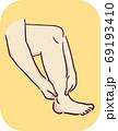 Musculoskeletal Ankle Pain Massage Illustration 69193410
