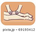 Leg Muscle Pain Massage Illustration 69193412