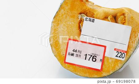 スーパーの値引き札が貼ってあるかぼちゃ 69198078