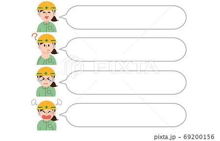 ヘルメット女性作業員の上半身と吹き出しフレームセット(シンプルカラー) 69200156