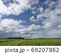 畑 空 雲 69207862