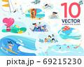Romantic Trip, Rest on Resort, Fitness Tour Set 69215230