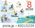 Sport Lifestyle Active a Recreation Social Health 69215239