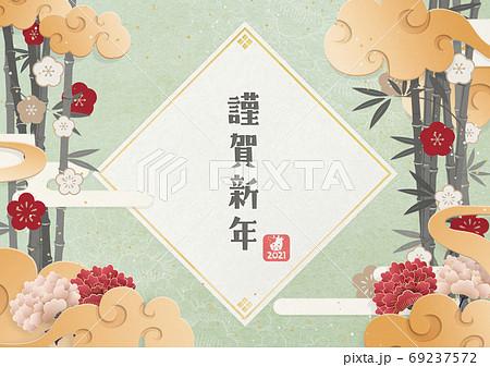 年賀状素材2021 謹賀新年 日本画 アジアン オリエンタル 69237572