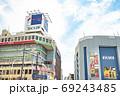 高田馬場駅前の街並み 69243485