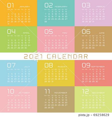 カレンダー 2021 祝日 年 そのカレンダー、間違ってない?2021年は祝日の移動に要注意!