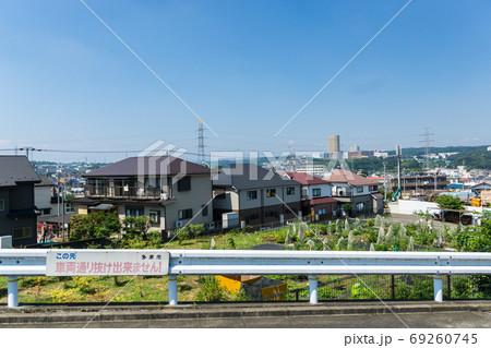 聖蹟桜ヶ丘 丘から見下ろす街並み 69260745