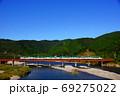 海と太陽が大好きな列車 283系・くろしお(オーシャンアロー) 69275022