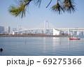 横浜からみた昼のレインボーブリッジと東京湾に浮かぶ船 69275366