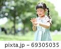幼稚園 保育園 女の子 子ども マスク 69305035