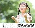 幼稚園 保育園 女の子 子ども マスク 69305036