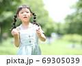 幼稚園 保育園 女の子 子ども マスク 69305039