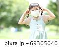幼稚園 保育園 女の子 子ども マスク 69305040