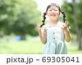幼稚園 保育園 女の子 子ども マスク 69305041