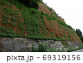 山道の法面保護工事 69319156
