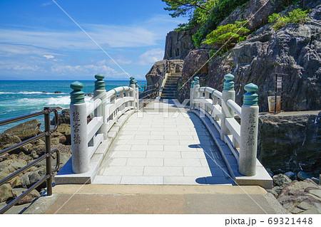高知県 桂浜と竜王岬とをつなぐ龍宮橋 69321448