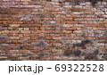 古い煉瓦の壁 - 複数のバリエーションがあります 69322528