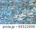 青い煉瓦の素材 69322606