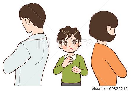 両親が不仲で悩む子供 69325215