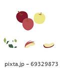 リンゴの実と葉のセット 69329873