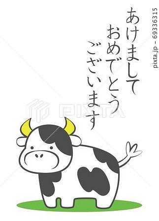 年賀状 牛 69336315