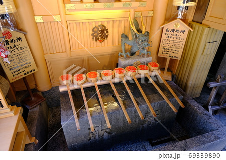 清水寺の地主神社 お清め所(京都) 69339890