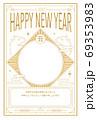 2021年丑年年賀状 おしゃれなシンプルフォトフレーム 69353983