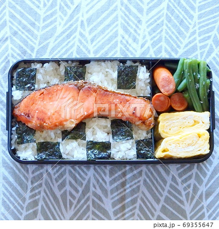 手作り焼き鮭弁当 69355647