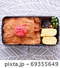 手作り稲荷寿司弁当 69355649