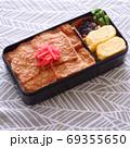 手作り稲荷寿司弁当 69355650
