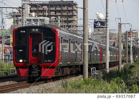 [JA]鹿児島本線813系200番台(小倉⇔博多) 69357067