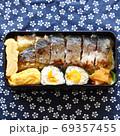 しめ鯖のあぶり寿司の手作り弁当 69357455