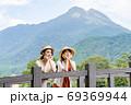 女子旅で由布岳を背景に景色を眺める若い女性と友達 【9月】 69369944