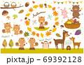 秋のイラスト セット 69392128