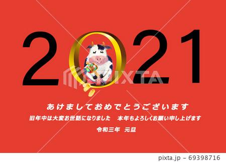 打ち出の小槌と牛の年賀状 2021 69398716
