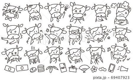 牛のゆるい手描きイラスト 上半身ポーズセット 69407923